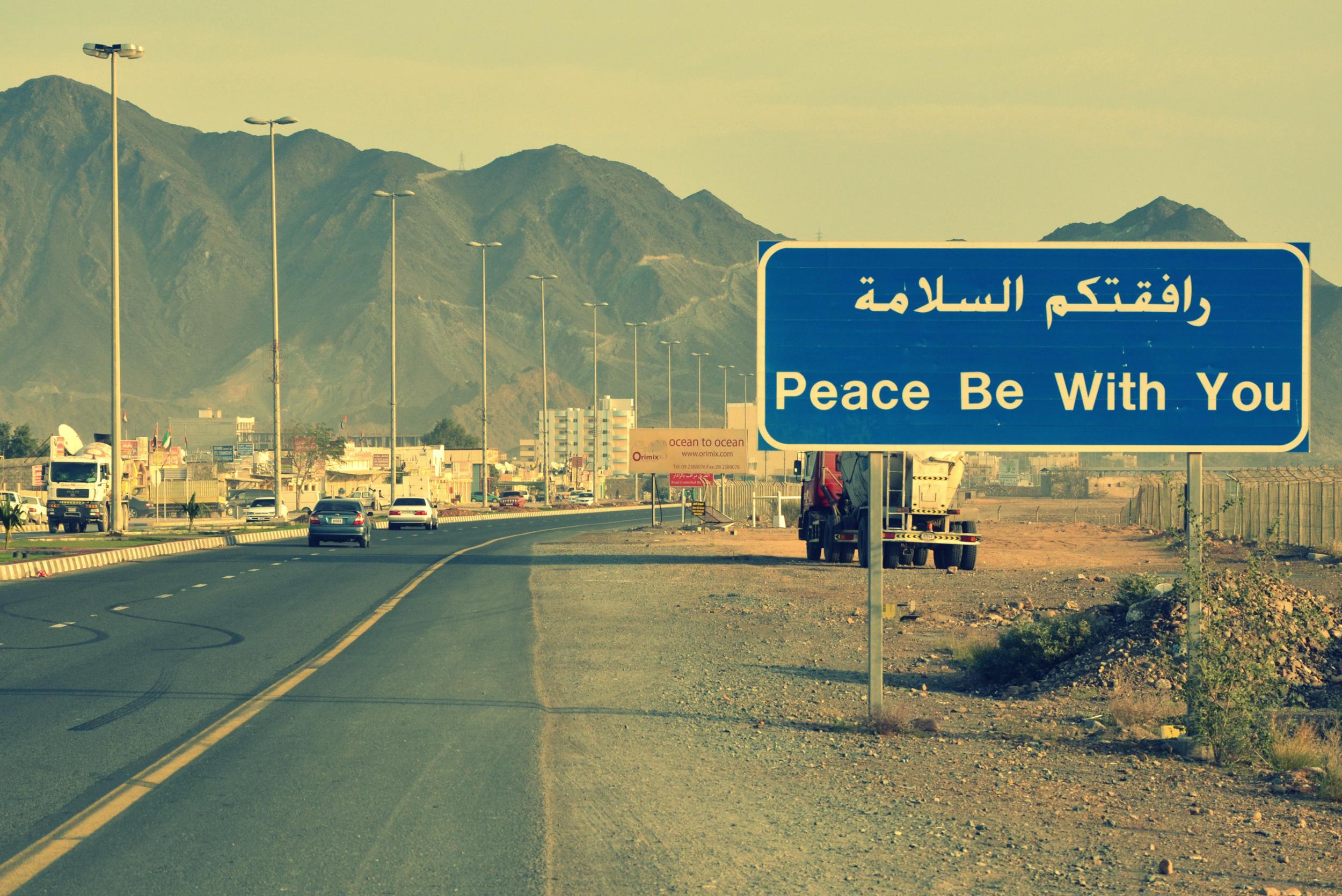 Samochodem po Emiratach
