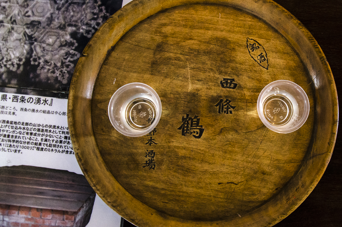 Sake tasting :)